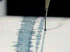 4.5 quake rocks Tuva