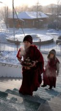 Tuvan parliament declared 11 February to be a holiday