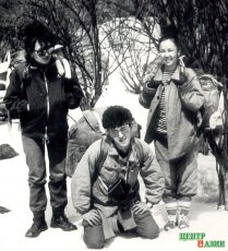 Ascent to Bai-Taiga. Left to right: Alla Konchuk, Eduard Sodunam, Chaizu Kyrgys.
