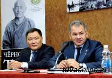 "Sergei Shoigu: ""It is incredibly interesting to study one's own native country."""