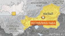Earthquake of 4.5 ball took place in Tuva