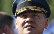 Sergei Shoigu unanimously confirmed as Governor of Moscow region