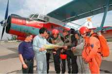 Special regime for fire prevention established in Tuva