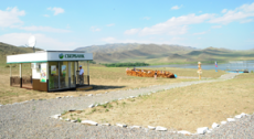 The first mobile solar-powered ATM in Russia installed in Tuva