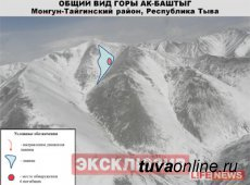 Search and Rescue Under Way for 6 Teenagers in Tuva Avalanche