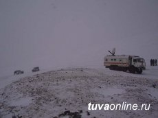 5 Bodies Recovered From Tuva Avalanche Site