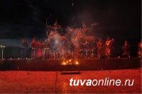 FEYNMAN'S 100TH BIRTHDAY CELEBRATION IN TUVA